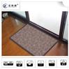 PVC woven vinyl door mat use for kitchen and bathroom