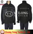 mejor venta al por mayor fábrica en11611 uniforme sobretodo para los trabajadores industriales