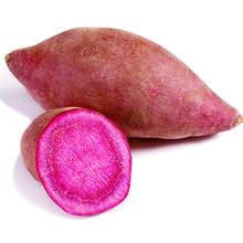 Purple sweet potato flavor