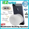 Promotion hands free silicone bluetooth mini speaker with sucker mushroom speaker bluetooth