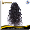double weft steamed full cuticle popular virgin peruvian water wave hair