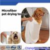 Pets Super Absorbent and Quick Dry Microfibre Pet Towel 100X50CM