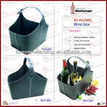 Classic Faux Leather Storage Basket (6158R1)