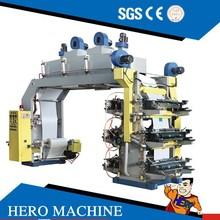 Make Money hdpe film printing machine