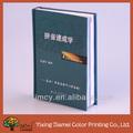 Capa dura do livro de luxo/impressão do livro profissional fabricante