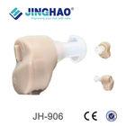 2014 external hearing aid cheap mini Hearing amplifier in india