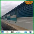 Autostrada muro del suono barriere(professionale fabbrica)