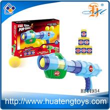 New design Plastic Air Soft Bullet Gun Toy for kids H144934