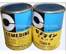 Cemedine 1500 Epoxy resin adhesive Super Glue