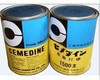 Cemedine 1500 Epoxy resin adhesive Super Glue