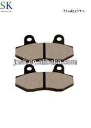 Motorcycle Brakes Parts motorcycle kick starter,brake shoe,brake pad AKT 125 (77X42X 77.5mm)(OEM quality /Made in China)