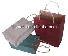 Paper Bag Arts and Crafts
