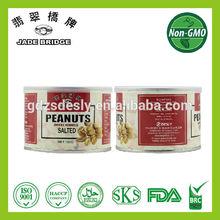Tinned Canned Roasted & Salted Peanuts