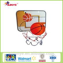 Entertainment Kitty Mini Basketball