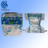 2014 Natural Sleepy Baby Diaper, Sweet Baby Diaper Wholesaler, Free Baby Adult Diaper