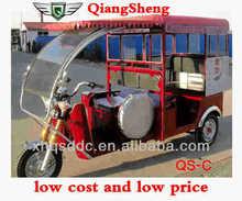 DC high motor for electric auto rickshaw in bangladesh