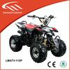 quad atv 125cc mini quad atv polaris