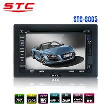 Lowest Price 2 Din Car DVD with GPS Nevigator, Bluetooth,TV. STC-6005