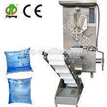 250-1000ml juice/oil/water/milk packing machine