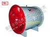 HTF-(A) Fire-control Axial Flow Smoke Centrifugal Fan industrial Fan Manufacturer