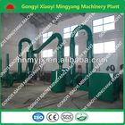 Gongi City Mingyang Brand High efficient Simple Operation Wood powder/ sawdust Double-stove drying machine 0086-13838391770