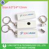 high quality led flash light key chain metal
