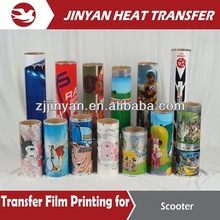 Factory Direct Customize PU Heat Transfer Film