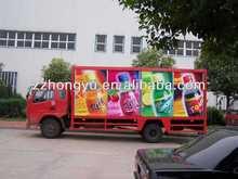 Mais barato 3.5 toneladas de suco de fruta van da carga do caminhão/frigorífico transporte de caminhão para a venda