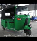 KST200ZK-2 200cc water cooling original bajaj three wheel motorcycle