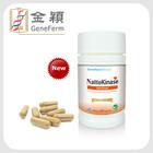 Natto- Anka Herb vegetarian pills capsule