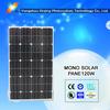PV Mono solar panel /module120 w