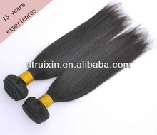 brazilian human hair virgin brazilian human hair extension