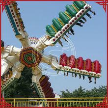 Theme park entertainment ride hot sale amusement funfair speed windmill rides for sale