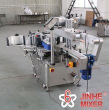 JHBD Series OPP hot melt bottle labeling machine/Detergent