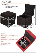 fabric box stool