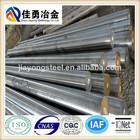 H10 hot die steel properties