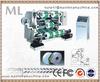 LFQ-700J wide spread vertical slitting machine