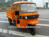 3 wheel tricycle motor with good quality semi closed driving room