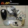 motorized bicycle bike gas engine kit (engine kits-1)