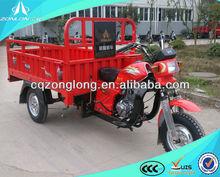 2014 popular China 150cc three wheel motorcycle