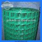Holland Wire Mesh Fence (Guangzhou Manufacturer)