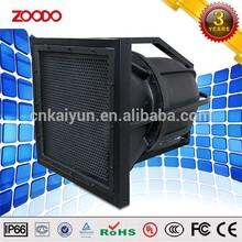 KH-312 Strong Directional Outdoor Horn Speaker