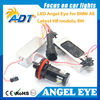 2014 newest high power LED marker Angel Eyes H8 for BMW E39 E53 E60 E61 E63 E64 E65 E66 E87 E90 E91 LED Angel Eyes