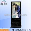 Китай поставщик 42 дюймов жк сенсорный экран интерактивный киоск цены