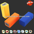 2014 newest portable 4pcs dry cell phone charger,charge for MP3,PSP,Iphone ect