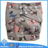 Babyshow hot sale cat printed AIO cloth diaper private label animal print diaper