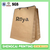 White/brown kraft paper bags wholesale/OEM kraft paper bag