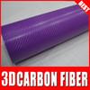 TSAUTOP ROHS certificate 1.52*30m air free bubble 3d purple carbon fiber film 3d imitation carbon fiber wrap with air drai