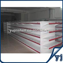 Supermarket shelf supplier GZ shelf with front rail
