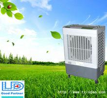 2014 new high quality portable mini air cooler HHB-B